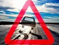 На дорогах Мордовии станет скользко