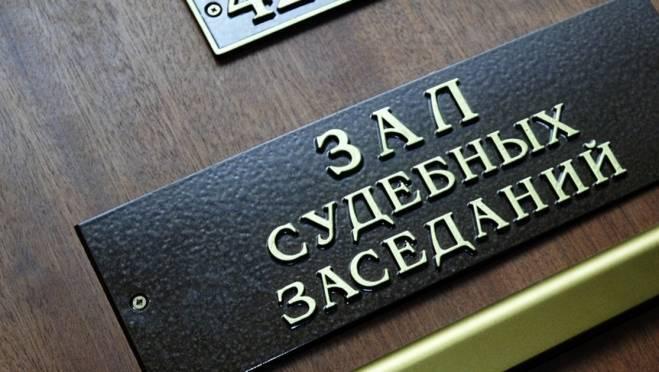 Адвоката и её артистичную подругу будут судить в Саранске за попытку смошенничать