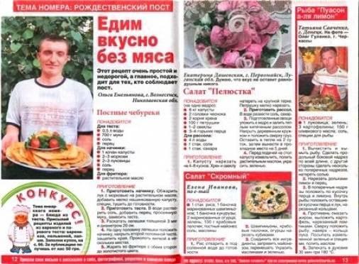 Заключенному Дубравлага Мордовии прислали героиновый журнал