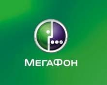 «МегаФон» обнародовал первый социальный отчет компании