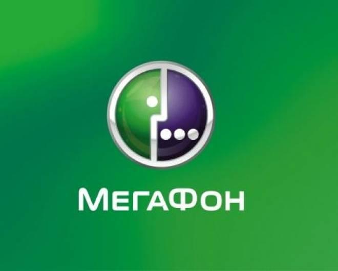 «МегаФон» предлагает мобильное оборудование Samsung на уникальных условиях