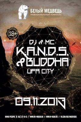K.A.N.D.S. постер
