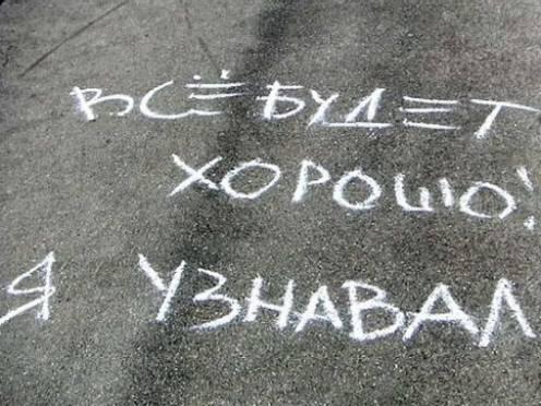 У трети россиян - оптимистичный взгляд на будущее
