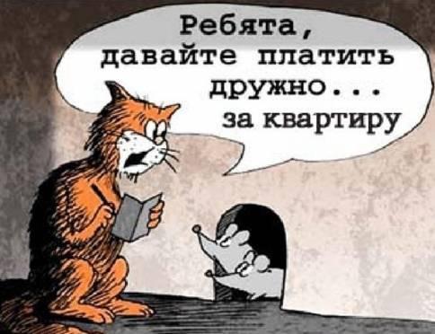 Жители Саранска должны за «коммуналку» более 80 млн рублей