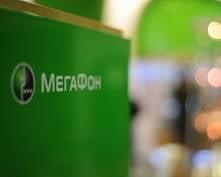 Абонентам «МегаФона» стало еще проще совершать денежные переводы