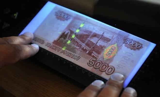 Осторожно: в Саранске все больше крупных фальшивок!