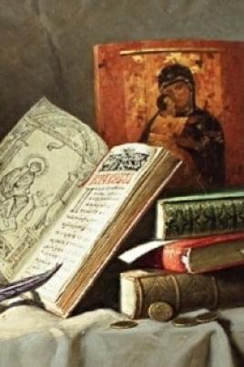 День славянской письменности и культуры в музее постер