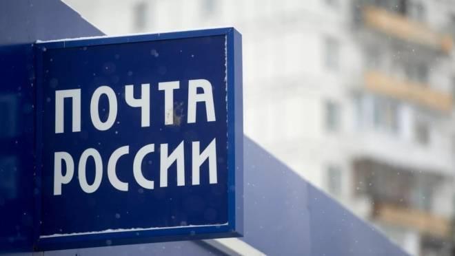 В мордовском филиале ФГУП «Почта России» прокомментировали пожар в почтовом отделении