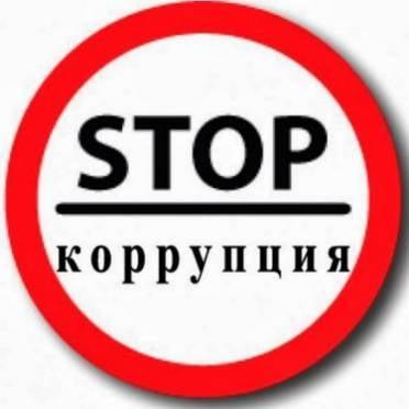 В Мордовии количество антикоррупционных проверок может увеличиться в разы