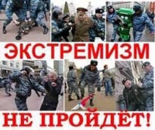 ФСБ Мордовии нашла в Интернете еще четыре экстремистских статьи