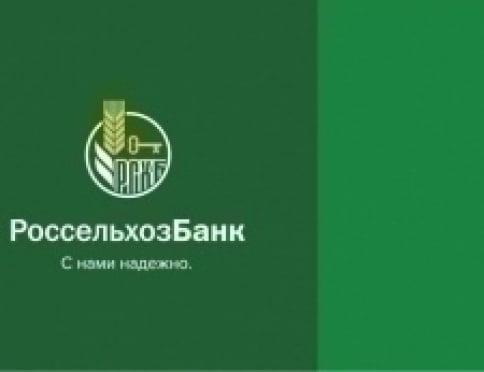 Доля РСХБ в кредитовании сезонных работ в ПФО превысила 95%