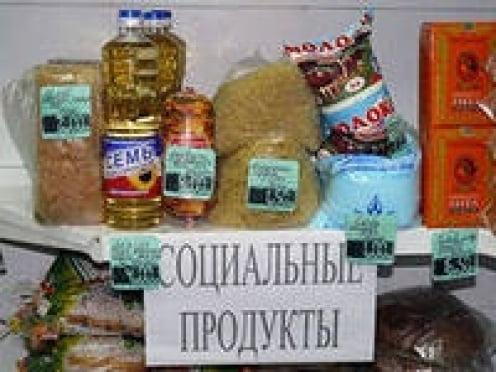 «Социальные магазины» Мордовии помогают выживать малоимущим
