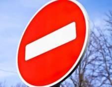Завтра в центре Саранска будет ограничено движения транспорта