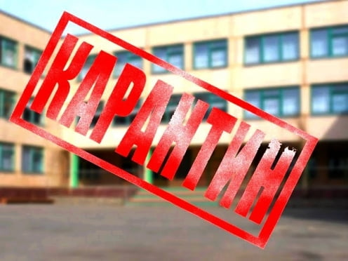 В саранских школах на карантин закрыли 72 класса