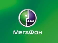 """""""МегаФон"""" подписал государственный контракт на предоставление мобильного интернета"""