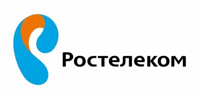 «Ростелеком» получил свидетельство о регистрации системы управления Национальной облачной платформой