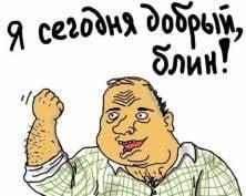 В Мордовии пенсионер избил шлангом соседских детей