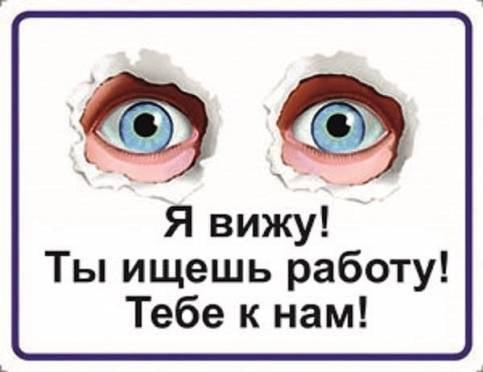 В Саранске состоится «свидание» работодателей с работниками