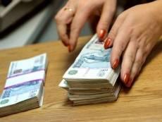 В Мордовии сотрудницу банка осудили за обман вкладчиков на 2 млн рублей