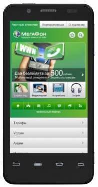 Смартфон MegaFon Mint становится на треть доступнее