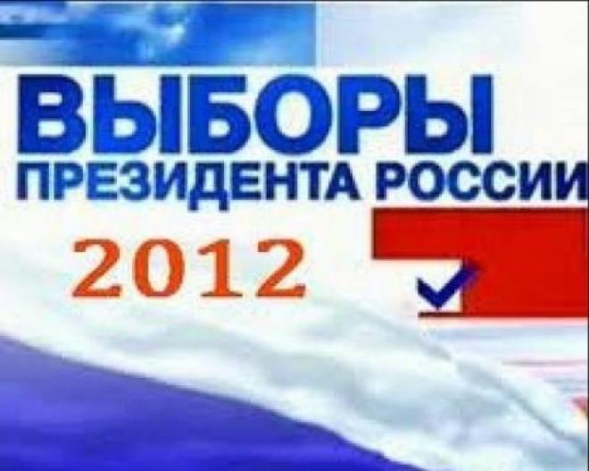 За выборами в Мордовии будут следить международные наблюдатели