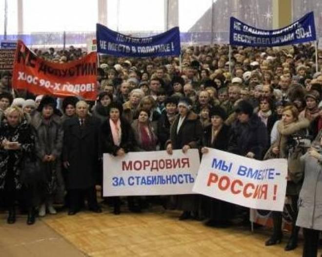 Митингующих в Саранске отправят к памятнику «Навеки с Россией»
