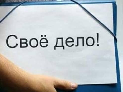 В Саранске пройдет Форум молодых предпринимателей