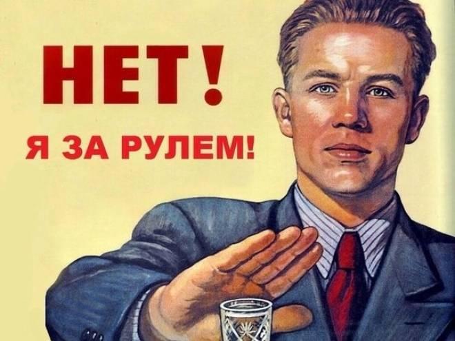 УГИБДД Мордовии: пьяных водителей на дорогах стало меньше