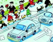 В Мордовии за девять месяцев проштрафились более 200 тысяч водителей