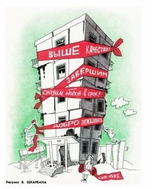 В Мордовии ввели в эксплуатацию недостроенную многоэтажку