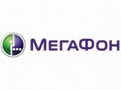 2 000 000 сим-карт от «МегаФона» для РТИТС