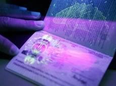 """Жители Мордовии начали получать """"чипованные"""" загранпаспорта"""