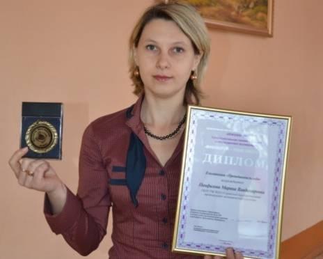 Преподаватель из Мордовии — лауреат премии «Инфофорума-2014»