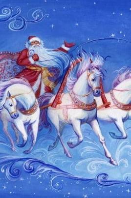 В новогоднюю ночь… постер