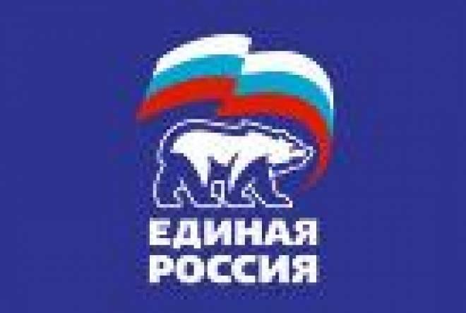 «Единая Россия» определилась с кандидатами на должность главы Мордовии