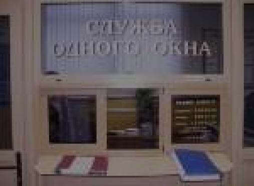В Саранске откроется уникальный многофункциональный центр