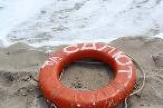 Школьники Саранска научатся действовать в экстремальных ситуациях на воде