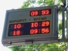 Пассажиры общественного транспорта Саранска будут узнавать о передвижении автобусов из космоса