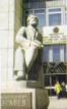 Университет Мордовии претендует на право быть названным национальным исследовательским вузом