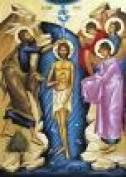 Сегодня православные Мордовии отмечают Крещение Господне