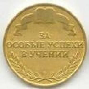 Золотые медали лучшим выпускникам Мордовии сегодня вручит Николай Меркушкин
