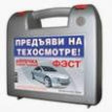 Автовладельцы Мордовии ждут появления новых аптечек