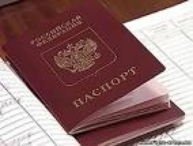 Сегодня в Миграционной службе Мордовии обсудят проблемы получения гражданства для выходцев из бывшего СССР