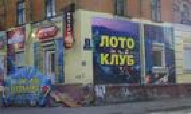 В Мордовии прошла операция по пресечению незаконной организации азартных игр