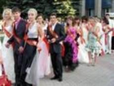 В школах Мордовии начались выпускные балы