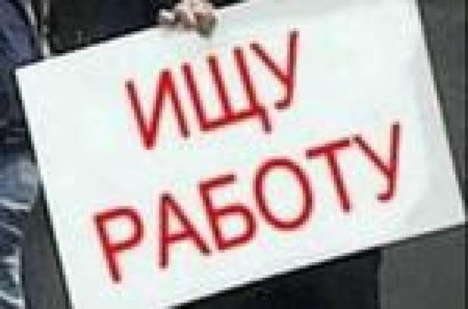 Уровень регистрируемой безработицы в Мордовии  - один из самых низких в России