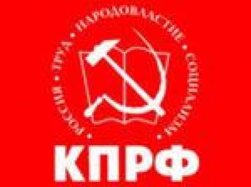 Глава Мордовии встретился с представителями коммунистической партии