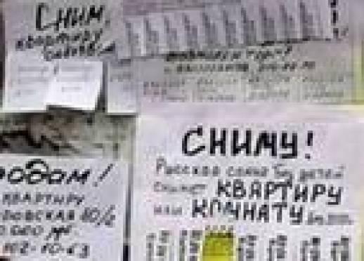 В Мордовии активизировалась работа по выявлению лиц, нелегально сдающих жилье