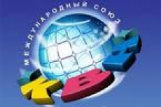 Сборная Мордовии отправляется на ежегодный фестиваль КВН в Сочи