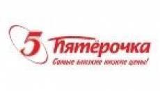 Крупнейшая федеральная продуктовая компания-сетевик откроет бизнес в Мордовии